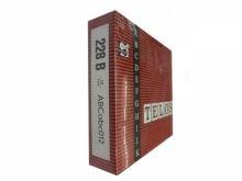 Telos Typendruckerei 228 B